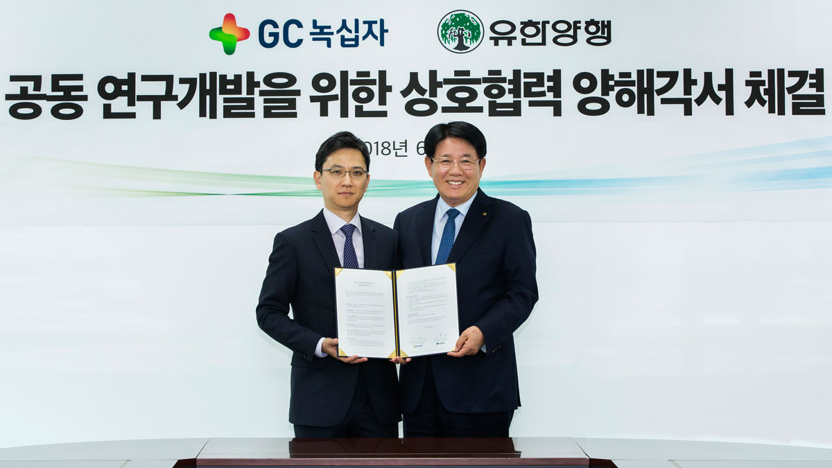 Eun Chul Huh, president of GC Pharma, and Jung Hee Lee, president of Yuhan, at signing ceremony