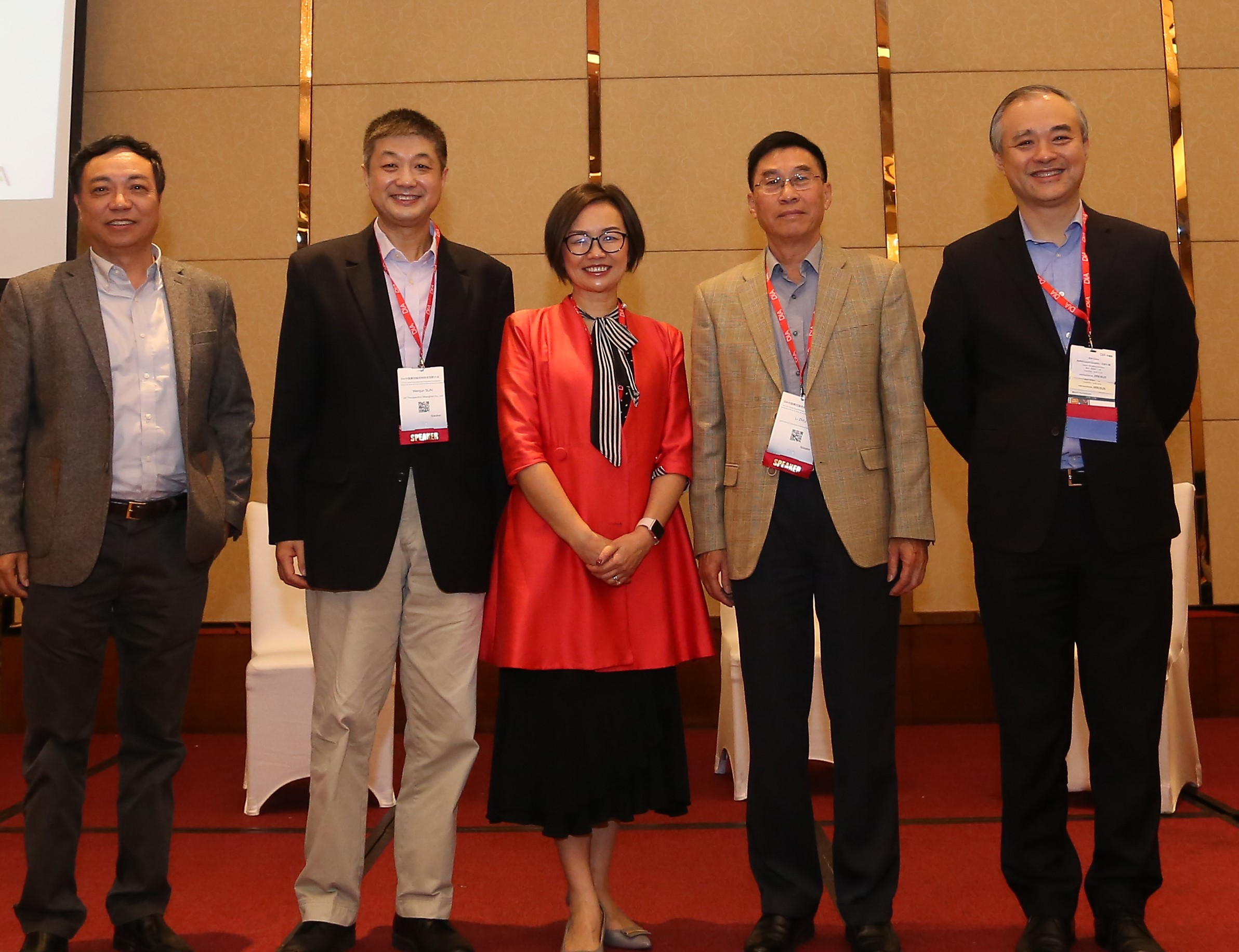 DIA panel on CAR-T in China, held in Suzhou Oct. 26, 2018
