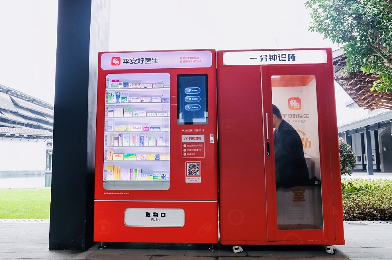 Ping An Good Doctor's AI-powered health clinic and medicines vending machine. Source: Ping An Good Doctor