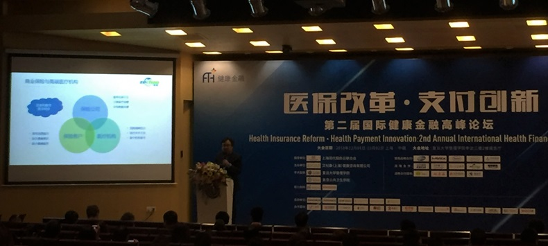 Payment Innovation increasingly important to new drug makers in China, a top topic at Shanghai conference, 12/1-2.