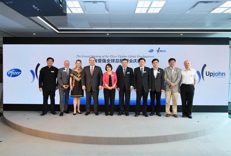 Pfizer Unveils Upjohn Global Hq In China Amid Unprecedented Pricing Pressures Scrip